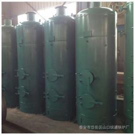 立式小型蒸汽��t 燃煤�能蒸汽��t 小型蒸汽��t�N售