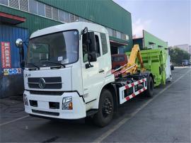 12立方车移动式压缩垃圾箱 东风天锦大型勾臂垃圾车报价