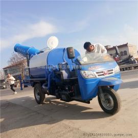 五征三轮雾炮除尘洒水车小型喷洒车 柴油多功能环保洒水车