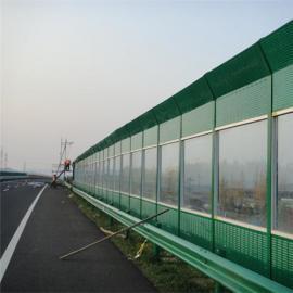 小区声屏障 工厂百叶孔降噪隔音墙 别墅区美观透明吸音屏