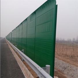 铁路声屏障 高速公路隔音屏生产 居民小区隔音墙吸音板