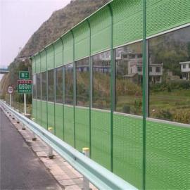 城市声屏障 小区隔音屏障现货弧形透明玻璃声屏障金属吸音板