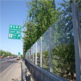 优质工厂隔音墙隔音屏 小区玻璃透明隔音屏障 百叶孔声屏障