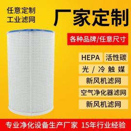 鑫晟大型工业设备空气净化器HEPA活性炭滤网新风系统过滤网