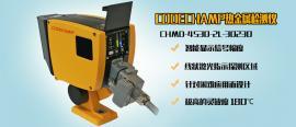 原装进口热金属检测仪CHMD-4530-2L-30230