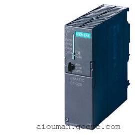 西门子S7-300CPU模块6ES7312-1AE14-0AB0中央处理器,型号齐全