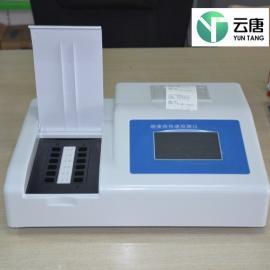 病害肉快速检测仪病害肉速测仪病害肉快速分析仪设备