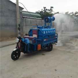 雾炮三轮电动洒水车