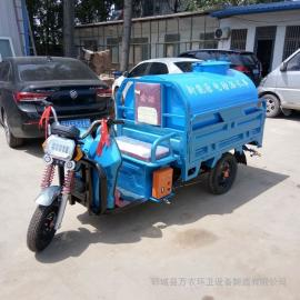 小区电动三轮洒水车