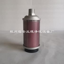 XY-10消音器 DN25排气放空消声器 XY-10