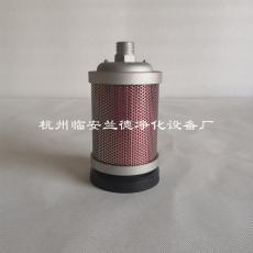 XY-05消音器 DN15排气放空消声器 XY-05