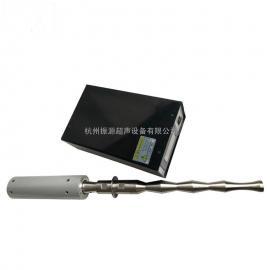 超声波石墨烯分散生产设备,超声波试验机