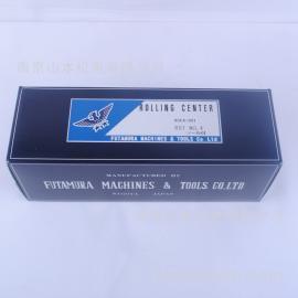 二村机械FUTAMURA顶针 HD(油压)系列R WDU5-751
