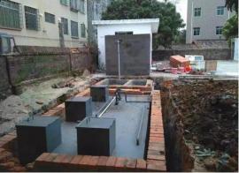 新建小型屠宰场废水处理设备