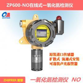 24小时在线式 /固定式一氧化氮气体检测仪 报警器