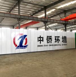 集装箱移动式一体化污水处理设备