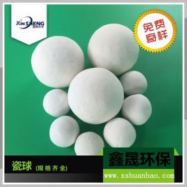 氧化铝瓷球 惰性,塔填料,耐高温 反应器支持材料