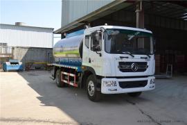 13吨沥青运输车乳化沥青撒布车