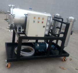 滤油机LYC-J257W汽轮机油分离聚结滤油机