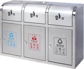 不锈钢三分类垃圾桶 校园分类果皮箱 学校分类果皮箱金属桶