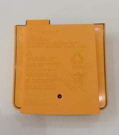 DTX-1800电池