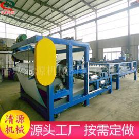 清源制造生产 制药厂带式压滤机 带式压滤机