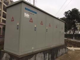 XGN15-12环网柜/XGN15-12户外高压环网柜/南业电力设备有限公司