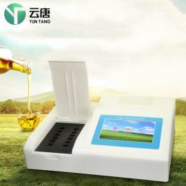 食用油酸价测定仪食用油酸价记录仪食用油酸价测定仪设备
