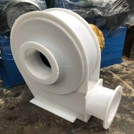 防腐风机 PP防腐塑料风机 耐酸碱风机 衬塑衬胶风机