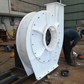 防腐玻璃钢风机 PP防腐塑料风机 耐酸碱风机 衬塑衬胶风机