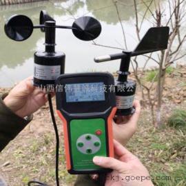 手持式式风速风向记录仪