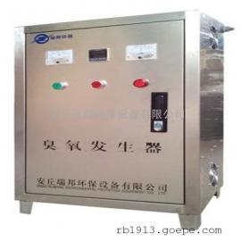 瑞邦可移动式杀菌消毒净化小型臭氧发生器