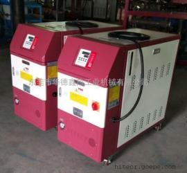 导热油加热、热压机模温机、300度油式模温机