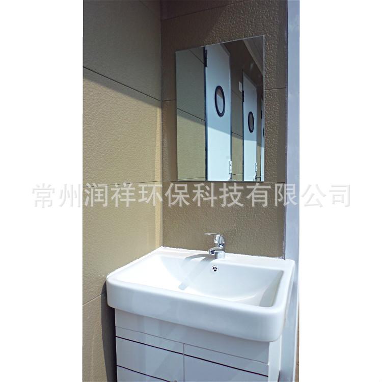 润祥移动厕所 景区生态厕所 水冲型环保厕所 金雕板 移动厕所