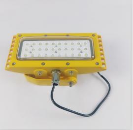 支架式LED防爆照明灯,BZD129-J-100W防爆泛光灯