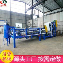 清源加工 三网带式压滤机 带式污泥压滤机 质量保证