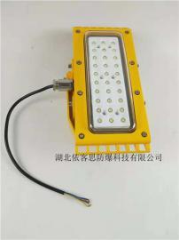 BZD129-200w防爆�� 、�旆�LED防爆照明��