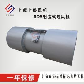 SDS-7.1-2P-6-18°可逆式隧道排烟风机 CCC认证隧道风机