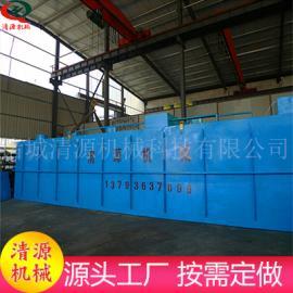 清源加工定做 地埋式一体化污水处理设备 污水处理设备 质优价低