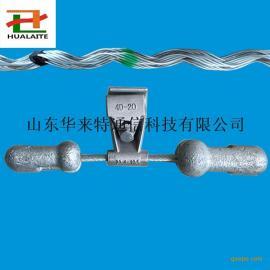 FRD-4D音叉式防震锤电缆电线防震锤光缆防震金具导线防震锤厂家