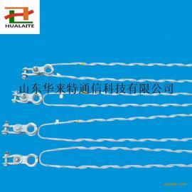 架空光缆金具 耐张金具ADSS光缆转角线夹