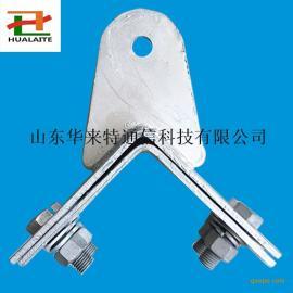 角钢80的紧固夹具光缆金具 塔用紧固件 塔用耐张紧固件