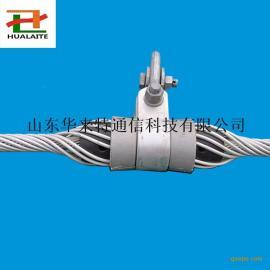 光缆预绞式悬垂线夹 悬垂金具 ADSS光缆用悬垂线夹