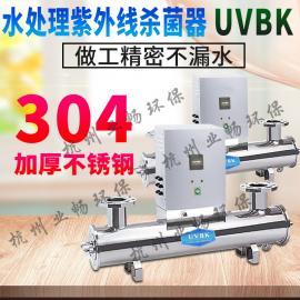 来图定做报价 UVBK泳池紫外线杀菌器 HSW-BT5320 高效杀菌灭藻