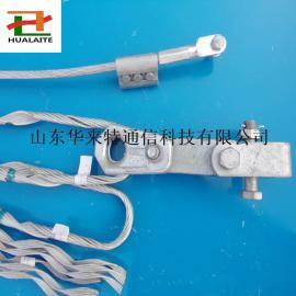 OPGW光缆耐张线夹光缆金具预绞式耐张线夹架空导线线夹