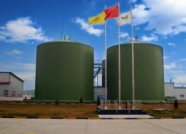 工业高温一氧化碳检测仪 气体检测仪 环氧乙烷气体报警器-逸云天