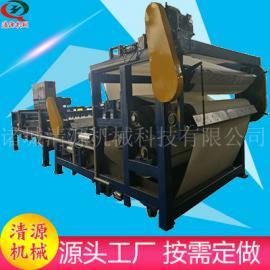 污泥带式压滤机 小型污泥厂带式压滤机 清源生产制造