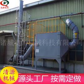 清源加工定做 活性炭吸附塔 废气小型活性炭吸附塔 质量保证