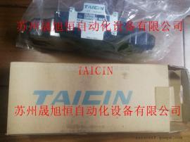 现货泰��TAICIN电磁阀KSO-G02-2BP-30-2T支持验假