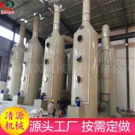 清源生产制造 喷淋塔 冶金厂喷淋塔 质量保证